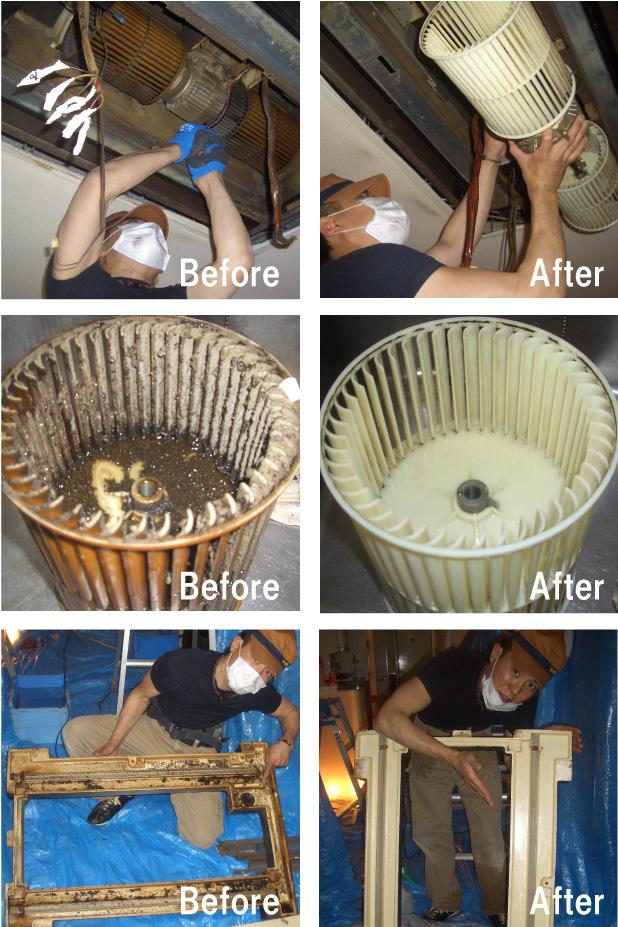 エアコン洗浄ビフォーアフター